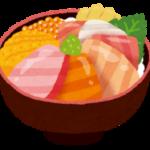 フォトジェニックな海鮮丼