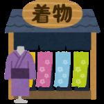 加賀友禅の歴史